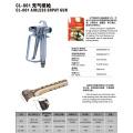Best Sell 2016 Airless Spray Gun