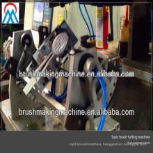 2014 hot sale 5 axis brush making machine