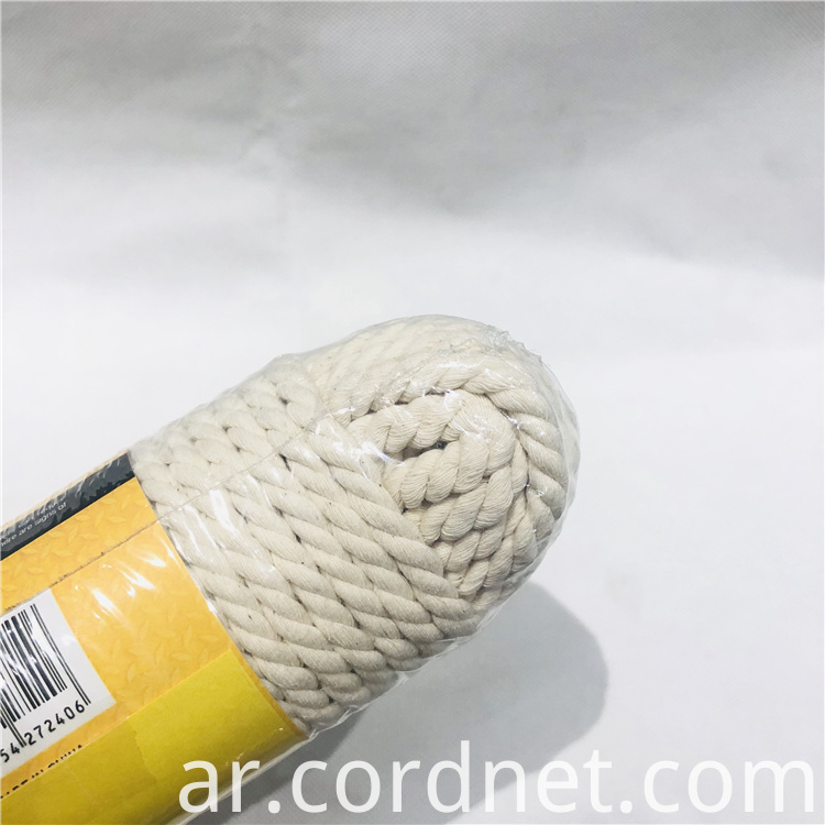 Cotton Rope 3