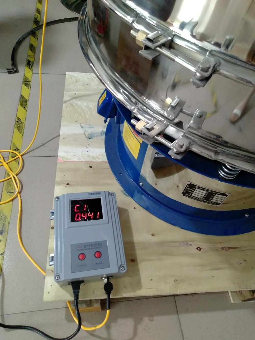 Circular Motion Vibratory screen machine