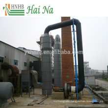 Thermal Insulation Industrial Dust Filter for Emission Control