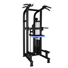 Gym Equipment for Chin/DIP Assist (M2-1020)