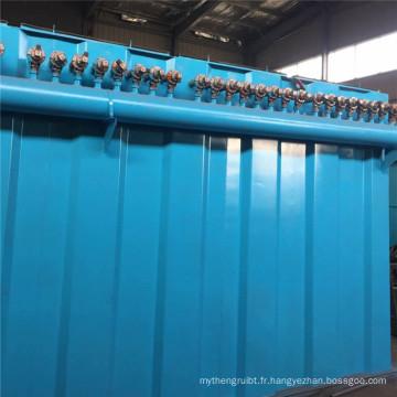 Collecteur de poussière de filtre à manches industriel DMC-140