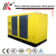 Yangke Power 250kw 240kw military silent diesel generator 300 kva sound proof gensets 300kva soundproof generator