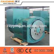 250kw high power brushless electric generator brushless ac generator