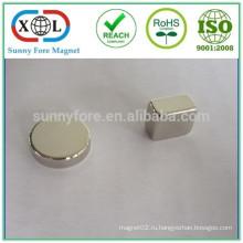 контактный значок магнит