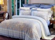 Simple Durable Soft 100% Sateen Cotton Bedding Sets ISO App