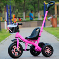 2017 Baby tricycle/Child tricycle/Kids tricycle