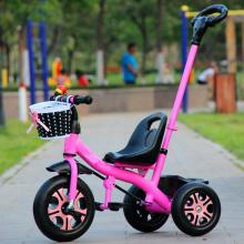プラスチック製の子供3輪の自転車の子供trikeの赤ちゃんの三輪車