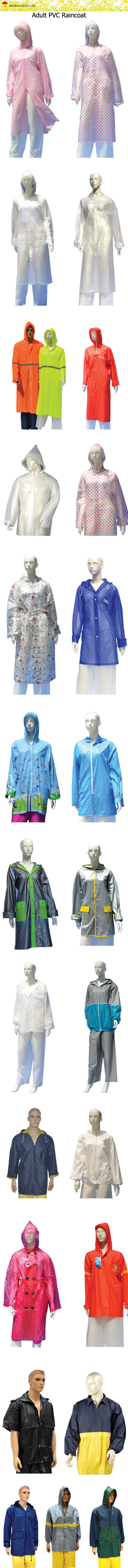 Adult PVC Raincoat