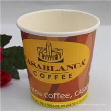 Las muestras libres de la fábrica al por mayor del precio ondulan las tazas de papel del café de la pared de la ondulación