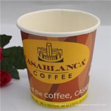 Prix en gros Usine Échantillons gratuits Ondulation Mur Café Papier Tasses
