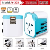 JY-303 newest product patent universal travel adapter as souvenir / wholesale / custom gift items