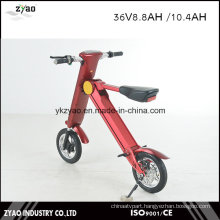 12 Inch Cheap Electric Folding Bike, Electric Bike Folding