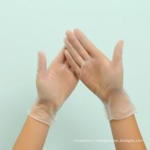 Одноразовые латексные перчатки