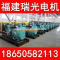 300kW Diesel groupe électrogène à vendre