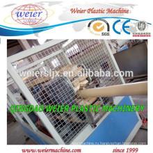 Жесткая материалов трубы ПВХ, оборудование для производства