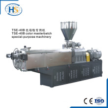 Nanjing Haisi Twin Screw Extruder Manufacturer in Color Masterbatch Extrusion
