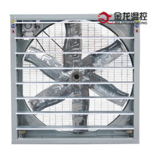 Ventilation Cooling System Fan for Livestock/ Poultry Farm Cooling Fan for Greenhouse