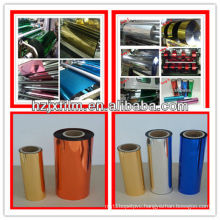 metallic mylar film yarn grade