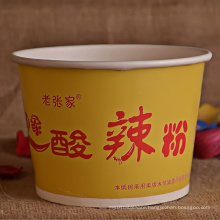 High Quality of Disposable Paper Bowl
