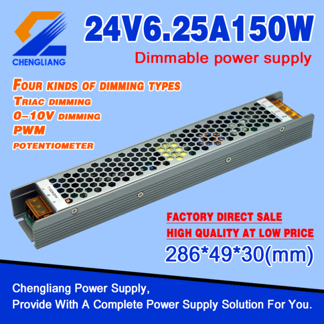 24V 150W Triac 0-10V Dimmable LED Driver