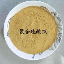 Sulfate poly ferrique N ° CAS 10028-22-5