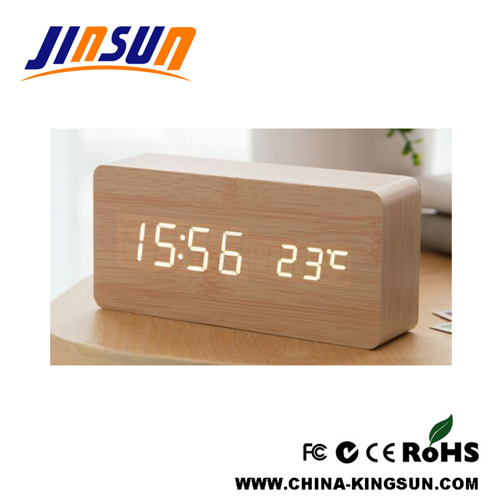 Bamboo Color Clock Alarm