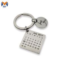 Personalised relationship calendar keychain