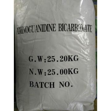 Qualité pharmaceutique du bicarbonate d'aninoguanidine