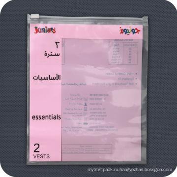 Специальная печатная пластиковая сумка для упаковки Zip Lock