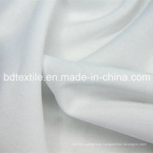 Pure White Polyester Fabric