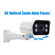 2.0MP H. 264 WDR 4X Optical Zoom Auto Focus Outdoor IR Waterproof CCTV Security IP Camera
