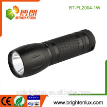 Factory Supply EDC Pocket Size Convenient Small Powerful Bright Black Aluminum Matal 1watt 4.5V Cheap portable torch light