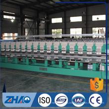 Dahao software informatizado bordado 624 máquina plana precio