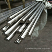Stainless Steel Round Bar with Polished Finish (300 Series/2205/2507)