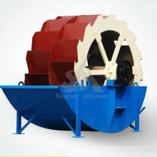 High Quality Wheel Bucket Sand Washer for Water Conservancy