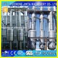 Производители спирта / спирта дистилляции спирта / спирта этанола