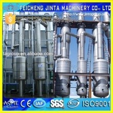 Alcool / Ethanol Distillation Equipment Manufacturers Distiller Alcool / Ethanol