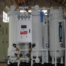 Sistema de purificación de nitrógeno PSA de alto rendimiento