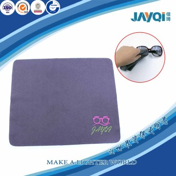 Sewed Edge Microfiber Cleaning Cloth with Silk Printing