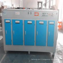 Conception d'usine Système de contrôle d'odeur Équipement d'oxydation de photolyse UV