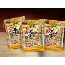 Erdnuss-Plastikverpackung Nahrungsmittelbeutel