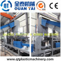Quantai Plastic Recycling Pelletizer