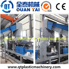 PE PP Film and Flakes Pelletizing Line
