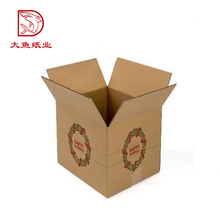 Customized types disposable large foldable christmas gift box