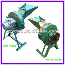small maize crushing machine(multi-function)