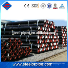 2016 New trendy products large diameter seamless steel pipe