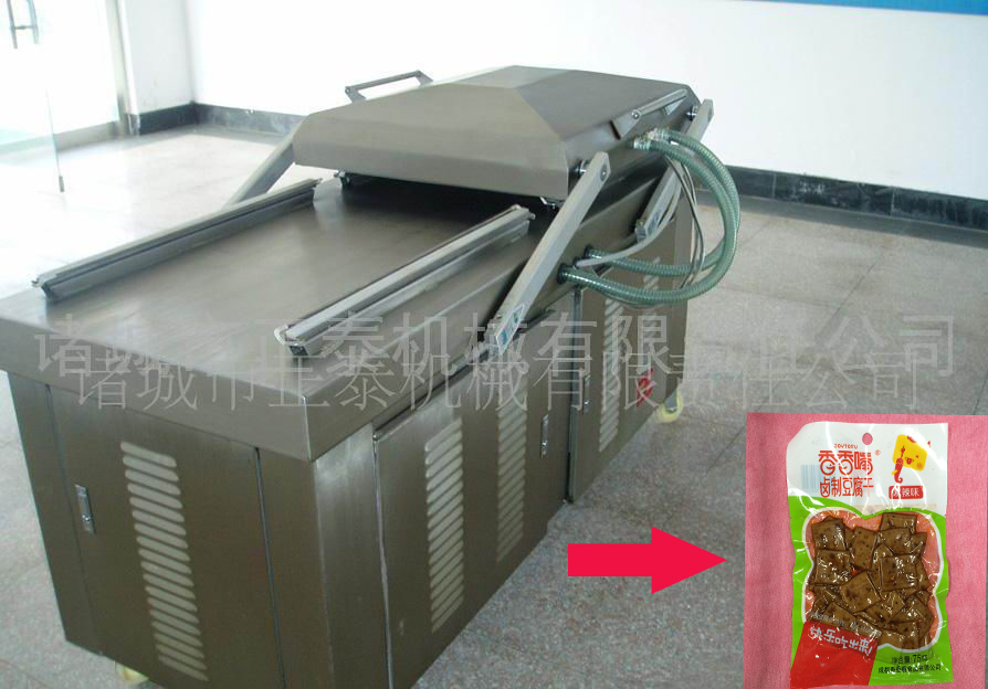 Snack Vacuum Packaging Machine With Aluminum Alloy Rod