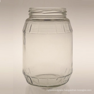 Glass Food Jar 900ml (XG900-6167)
